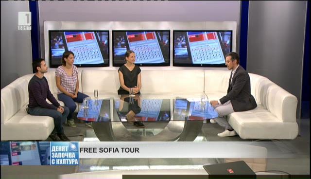 5 години Free Sofia Tour