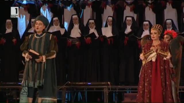Моцартов фестивал в Правец