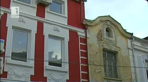 One Architecture Week продължава в Пловдив