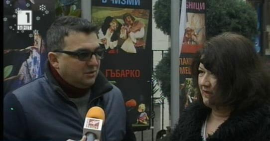 Коледна къщичка на ДКТ Варна