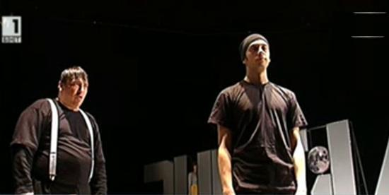 Господин Пунтила и неговият слуга Мати в Младежкия театър