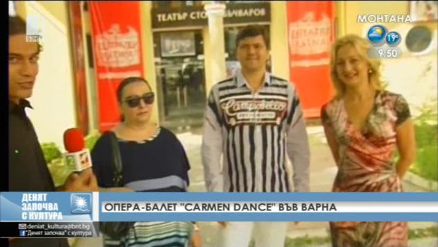Опера-балет Carmen Dance във Варна