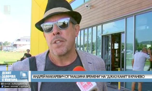 """""""Джаз Камп"""" в Кранево"""