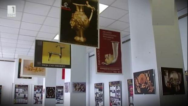 40 години изложби на тракийските съкровища