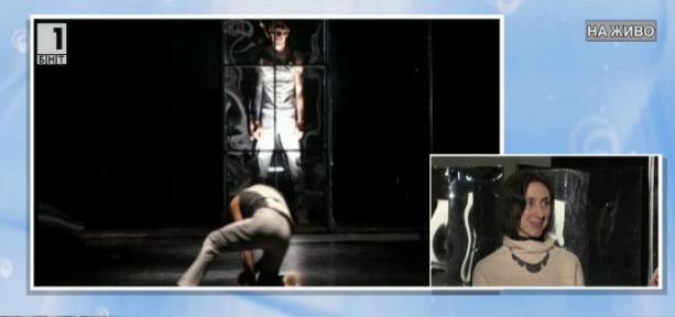 Арабеск с Огледало на времето в Музикалния
