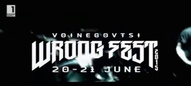 Какви музикални фестивали да очакваме