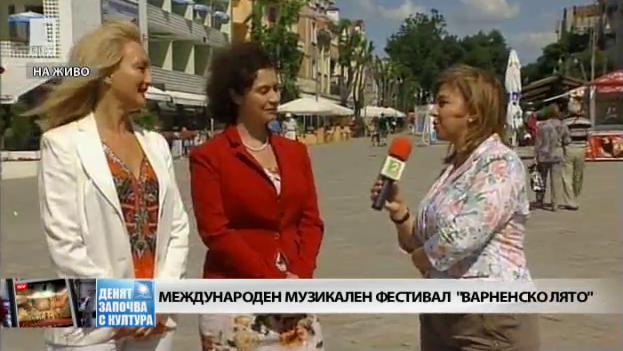 Започва Международният музикален фестивал Варненско лято