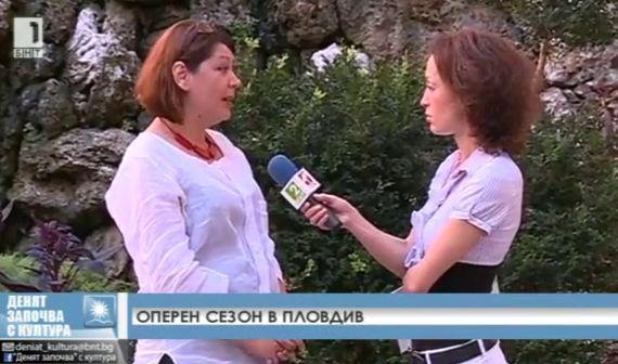 Оперен сезон в Пловдив