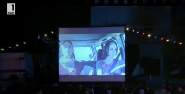 Лятното кино на БНТ в Банско