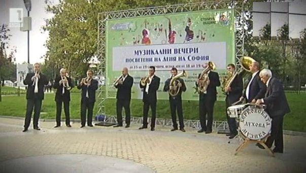 Музикални вечери в район Лозенец