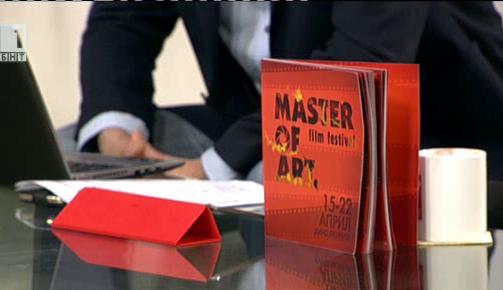 """Международен филмов фестивал """"Master of Art"""""""