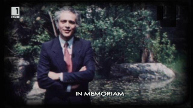 В памет на Венцислав Кисьов