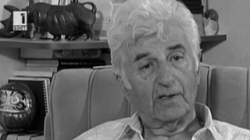 В памет на проф. Енчо Халачев
