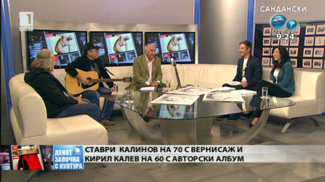 Ставри Калинов на 70 и Кирил Калев на 60