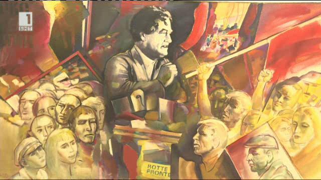 """""""Образът на вожда"""" в Музея на социалистическото изкуство"""