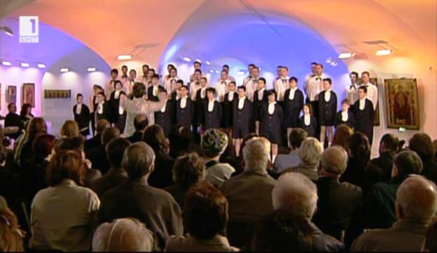 Концерт на Хора на софийските момчета