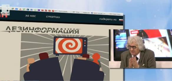 Нужни ли са нови медийни проекти?