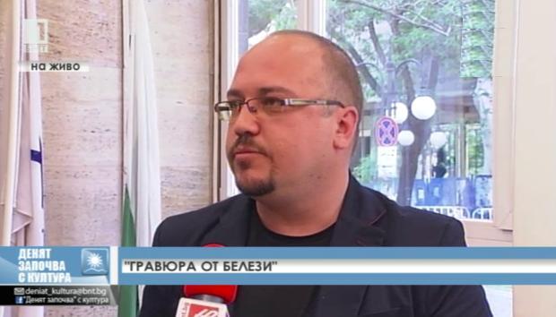 Светлозар Стоянов с нова книга