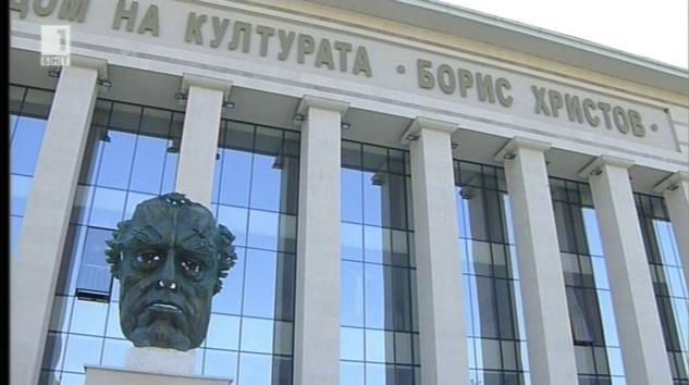 Делегация от Китай подбира български изпълнители и културни продукции