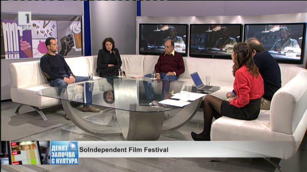 Американски филми с българско участие са акцент на фестивала So Independent