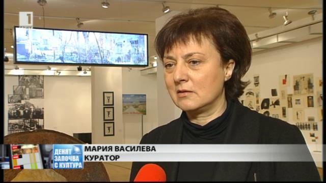"""""""Изкуство за промяна 1985-2015"""""""