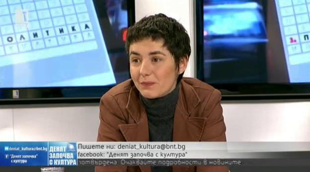 Дебютният роман на Соня Тодорова - Перлите на Анди Ландау