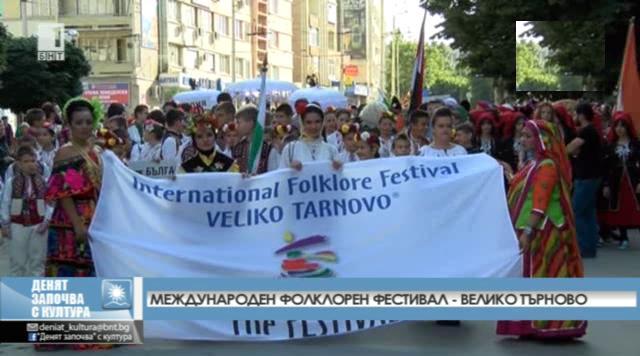 Международен фолклорен фестивал във Велико Търново