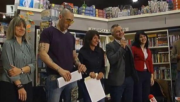 Победителите в конкурса Нов български роман