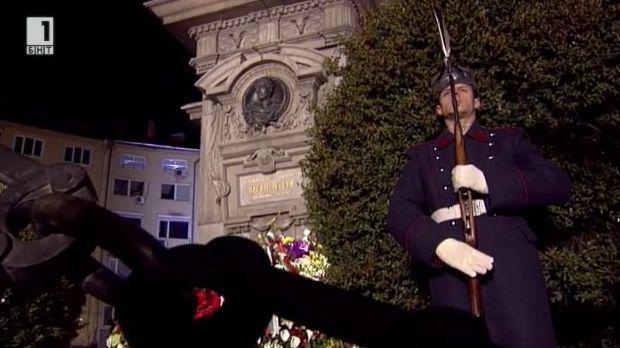 120 години от откриването на паметника на Васил Левски в София