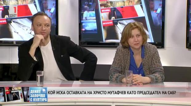 Актьори искат оставката на Христо Мутафчиев