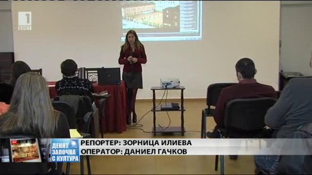 Асоциация Българска книга подкрепя Ръкописът