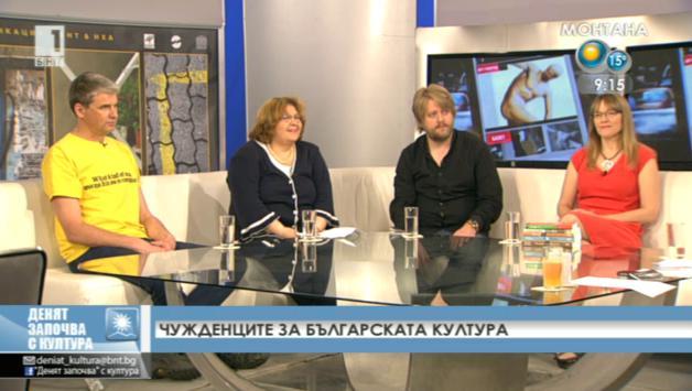 Анжела Родел, Георг Жено и Рене Бекман - артистите, които творят в България