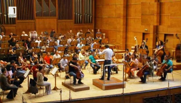 Славянска музика в зала България