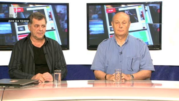 В памет на Владислав Икономов - разговор с проф. Любомир Халачев и Христиан Ночев