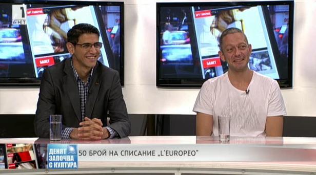"""Космосът - водеща тема в юбилейния брой на """"L'EUROPEO"""""""