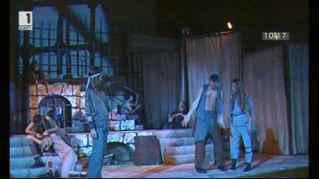 Мюзикълът Човекът от Ла Манча на пловдивска сцена