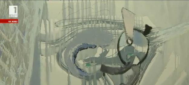 Автобиографична изложба на Греди Асса в галерия Контраст