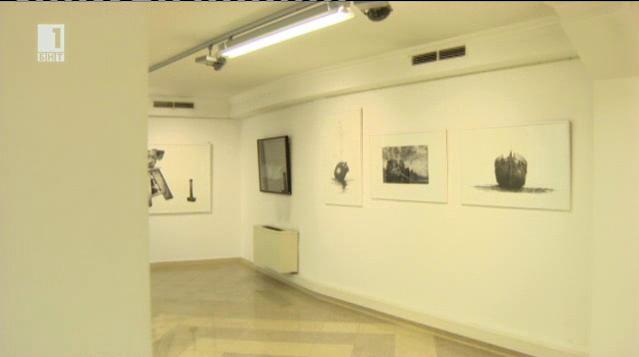 Изложба в галерия Червената точка