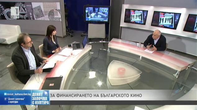 Финансирането на българското кино - коментар на Павел Васев