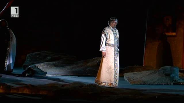 Оперен фестивал Сцена на вековете