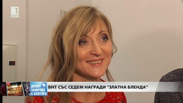"""БНТ със седем награди """"Златна бленда"""""""