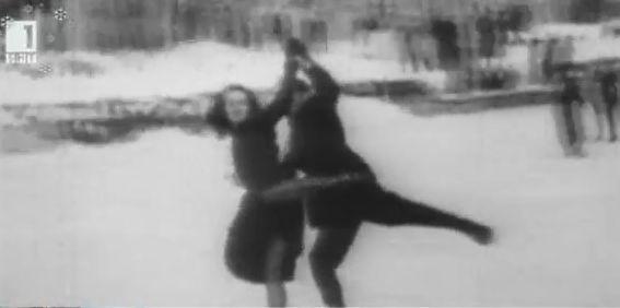 Ледената пързалка Ариана