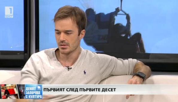 Първи след ТОП 10. Режисьорът Николай Илиев за Живи легенди