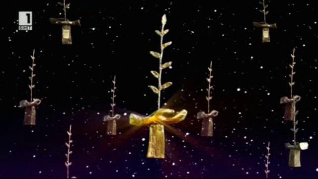 Наградите Стоян Камбарев