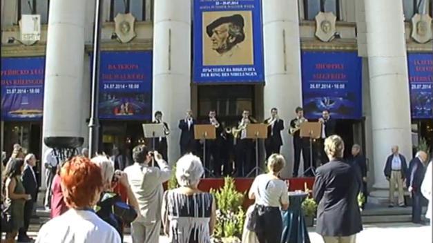 Пръстенът на Нибелунга в Софийската опера