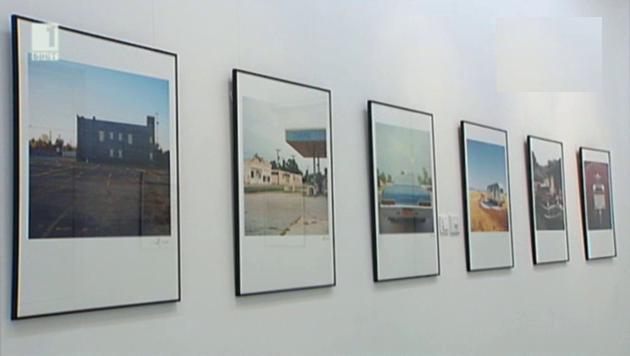 Фотографска изложба на Евгения Максимова