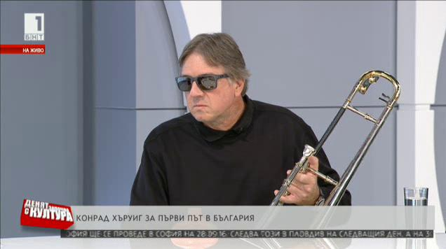 Конрад Хъруиг за първи път в България