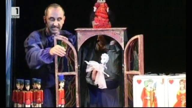 """Куклен театър """"Весел"""" с награда от Международния фестивал в Банкок"""