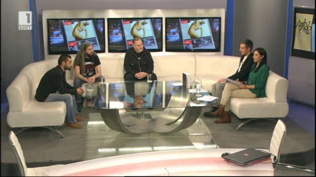 Transfiguration - нов фестивал в Родопите