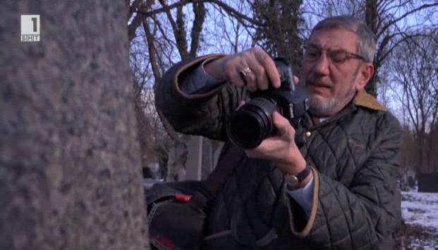 """""""Светлина от сенки – през обектива на Иво Хаджимишев"""""""